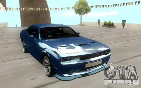 Dodge Challenger Blue для GTA San Andreas