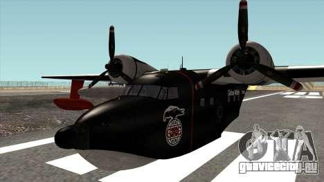 Grumman HU-16 Albatross Transport для GTA San Andreas