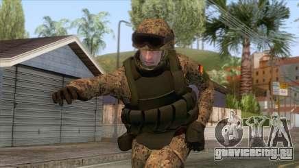 German Army Soldier Skin для GTA San Andreas
