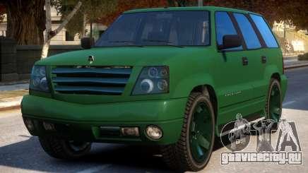 Cavalcade to Escalade для GTA 4