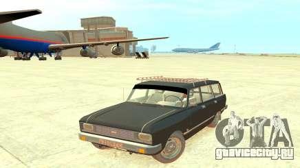 АЗЛК 2137SL для GTA 4