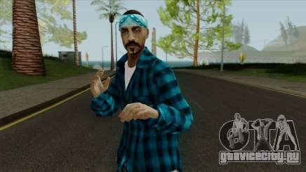 Sfr3 Rifa HD для GTA San Andreas