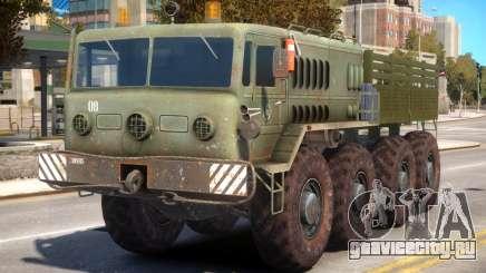 Military Russia Army MAZ 535 для GTA 4