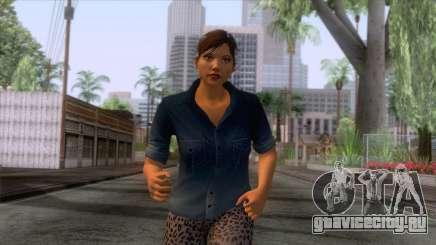 GTA 5 - Female Skin v1 для GTA San Andreas