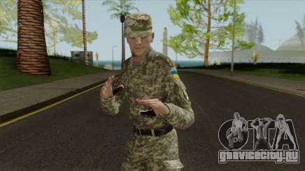 Офицер Вооружённых Сил Украины для GTA San Andreas