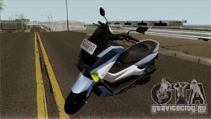 Yamaha NMax 2018 для GTA San Andreas