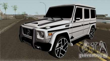 "Mercedes-Benz G65 ""Бандит"" для GTA San Andreas"