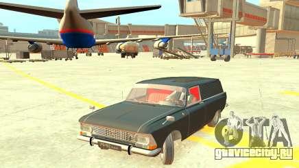 Москвич 434 Фургон для GTA 4