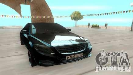 Mercedes-Benz W222 Elegant для GTA San Andreas