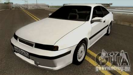 Opel Calibra White для GTA San Andreas