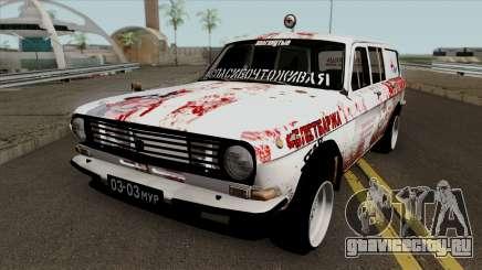ГАЗ 24-12 Волга Боевая Классика для GTA San Andreas