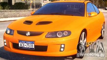 Holden Monaro v2 для GTA 4