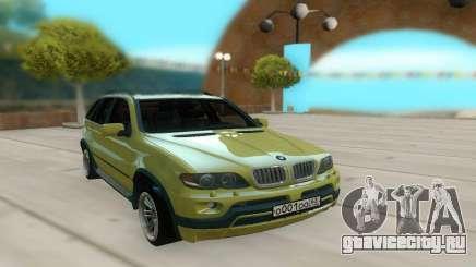 BMW X5M Max для GTA San Andreas