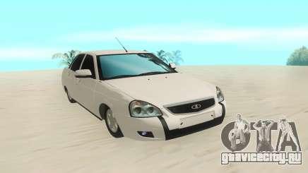 Lada Priora Damaged для GTA San Andreas