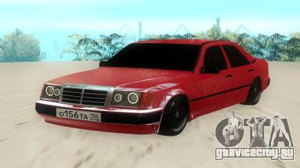 Mercedes-Benz W124 220E Red для GTA San Andreas