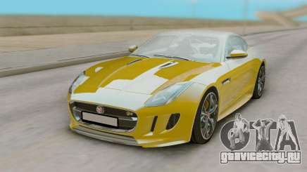 Jaguar F-Type HQ для GTA San Andreas