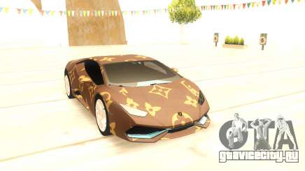 Lamborghini Huracan Patterned для GTA San Andreas