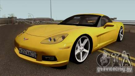 Chevrolet Corvette C6 Yellow для GTA San Andreas