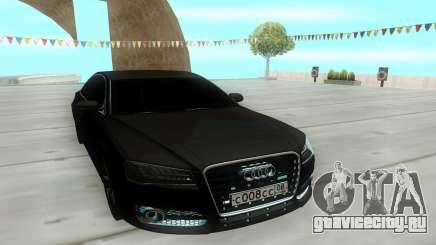 Audi S8L 2015 для GTA San Andreas
