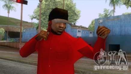 Crips & Bloods Bmydrug Skin для GTA San Andreas