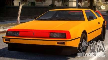 Imponte Deluxo для GTA 4