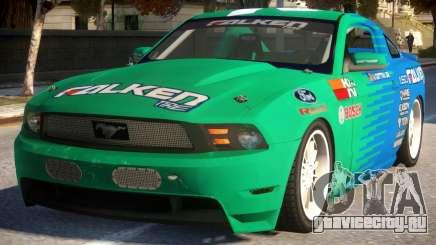 Mustang Vaughn Gittin для GTA 4