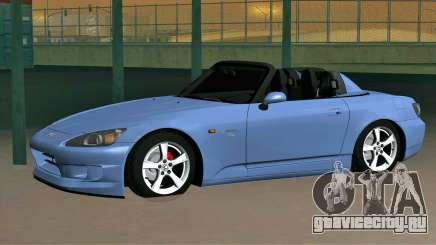 Хонда Liftface Складе С2000  для GTA San Andreas