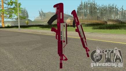 Bullpup Rifle Pink GTA V для GTA San Andreas