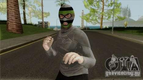 GTA Online Heist DLC - Random Skin 1 для GTA San Andreas