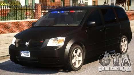 Dodge Caravan 2008 U.S Marshals для GTA 4