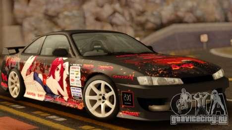 Nissan Silvia S14 Japan для GTA San Andreas
