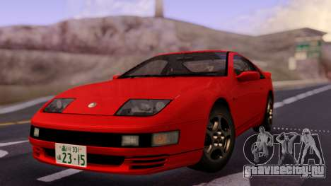 Nissan 300ZX stock HQ для GTA San Andreas