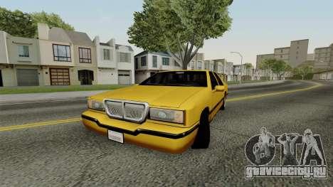New Elegant v1.1 для GTA San Andreas