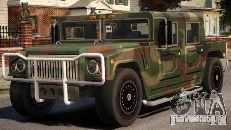 Patriot HD V2 для GTA 4