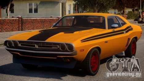 Dodge Challenger 1971 PJ1 для GTA 4