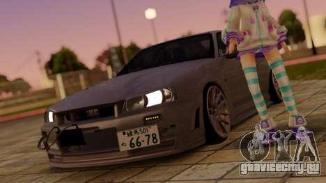 Nissan Skyline ER34 LoveAnim777 для GTA San Andreas