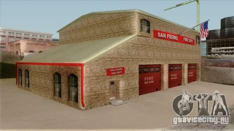 New Fire House in SF для GTA San Andreas