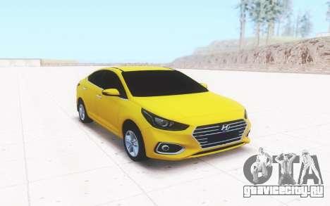 Hyundai Accent (Solaris) 2018 для GTA San Andreas