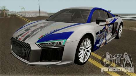 Audi R8 V10 Rin Shibuya для GTA San Andreas