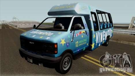 Brute Tour Bus GTA V для GTA San Andreas