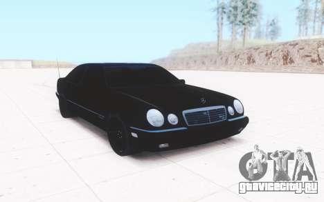 Mercedes-Benz W210 для GTA San Andreas