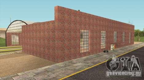 New Doherty Train Station для GTA San Andreas
