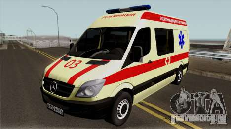 Mercedes-Benz Sprinter Ambulance Russia для GTA San Andreas