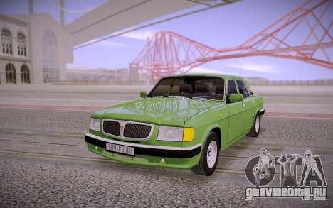 ГАЗ 3110 Классический для GTA San Andreas