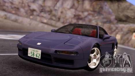 Honda NSX Stock RHD для GTA San Andreas