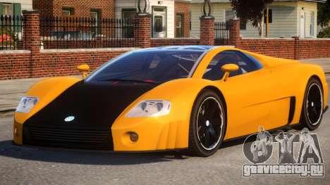 VW W12 Nardo [EPM] для GTA 4