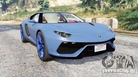 Lamborghini Asterion LPI 910-4 v1.1 [replace] для GTA 5