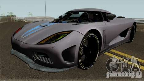 Koenigsegg Agera Coupe для GTA San Andreas