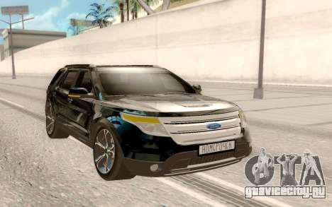 Ford Explorer V для GTA San Andreas