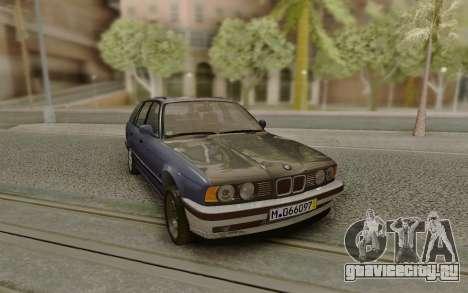BMW E34 Wagon для GTA San Andreas